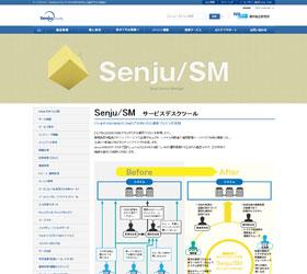 Senju Service Manager